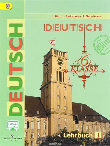 Deutsch: 6 Klasse: Lehrbuch 1 / Немецкий язык. 6 класс. Учебник. В 2 частях. Часть 1