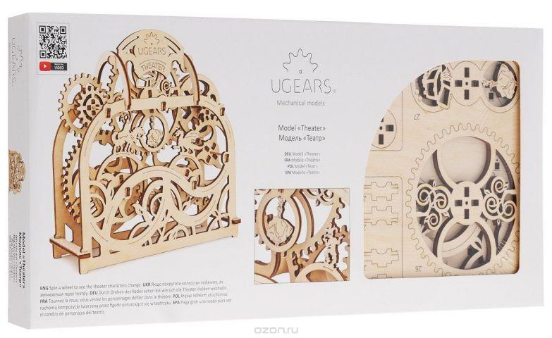 Ugears Деревянная модель Театр