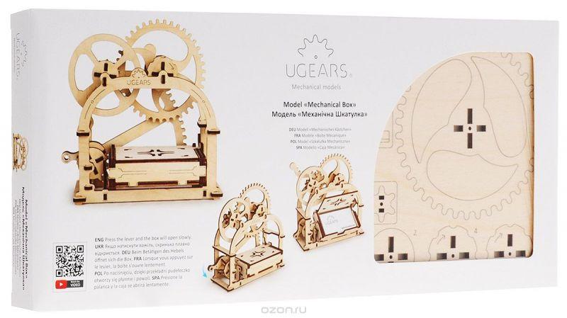 Ugears Деревянная модель Шкатулка