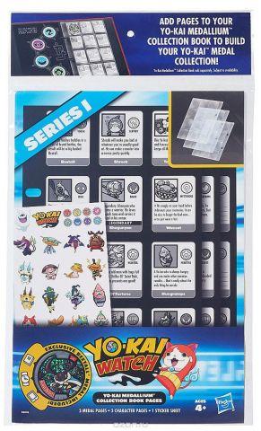 Yokai Watch Игровой набор Страницы для Альбома Коллекционера