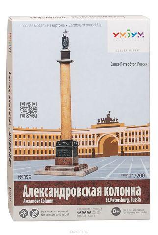 Умная бумага 3D пазл Александровская колонна