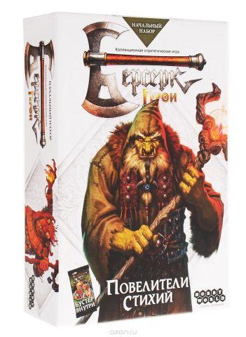 Hobby World Настольная игра Берсерк Герои Повелители стихий Торрух