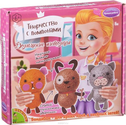 Bondibon Набор для изготовления игрушек из помпонов Домашние питомцы