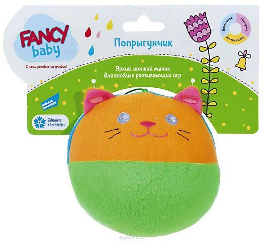 Fancy Развивающая игрушка Попрыгунчик Котик