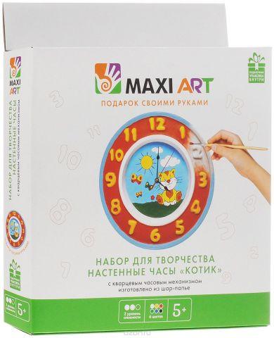 Maxi Art Набор для творчества Настенные часы Котик