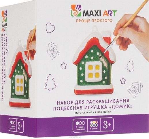 Maxi Art Набор для раскрашивания Подвесная игрушка Домик