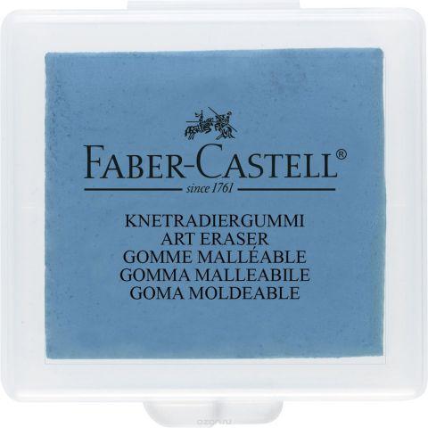 Faber-Castell Художественный ластик цвет голубой