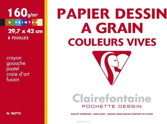 """Набор цветной бумаги Clairefontaine """"Etival Color"""", формат A4, 12 листов"""