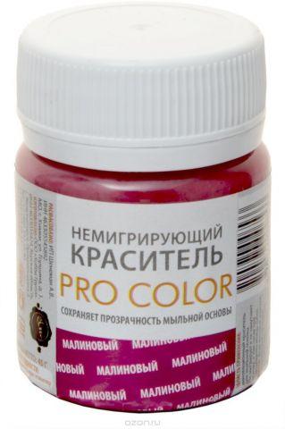 """Краситель немигрирующий Выдумщики """"PRO Color"""", цвет: малиновый, 40 г"""