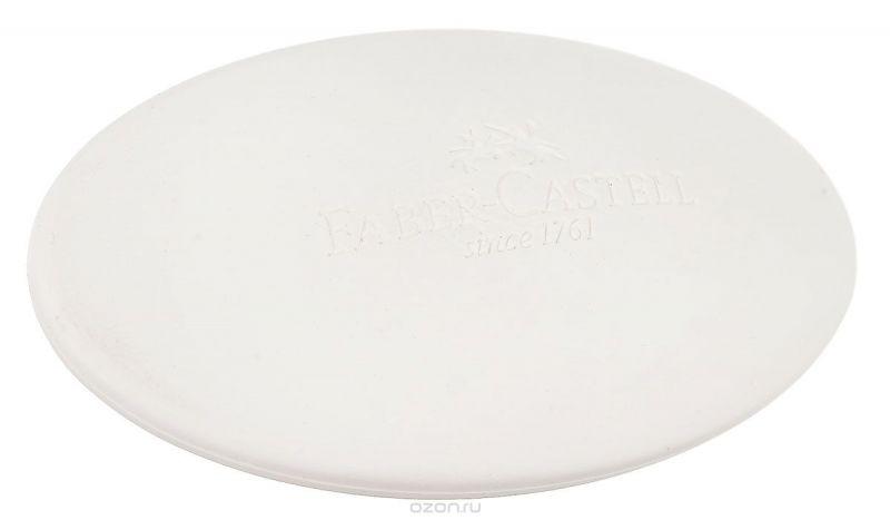 Faber-Castell Ластик Космо мини цвет белый