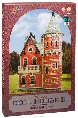 Умная бумага 3D пазл Кукольный дом 3