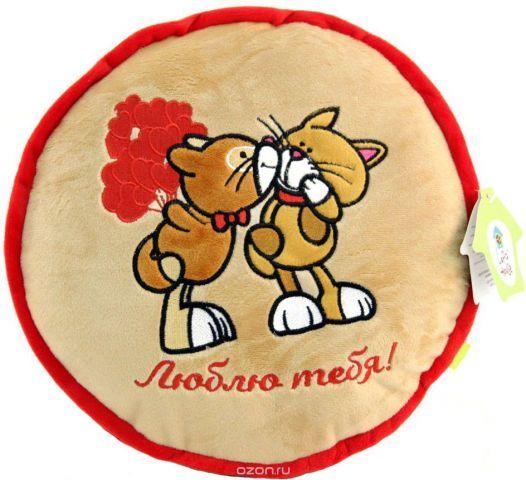 Lapa House Мягкая игрушка-подушка Люблю тебя! 30 см 31521
