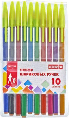 Action! Набор шариковых ручек 10 цветов ABP1002