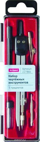 ArtSpace Готовальня 5 предметов
