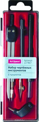 ArtSpace Готовальня 6 предметов