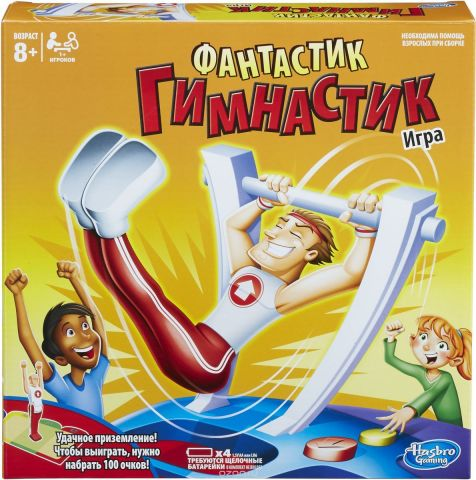 Hasbro Games Настольная игра Фантастик-Гимнастик