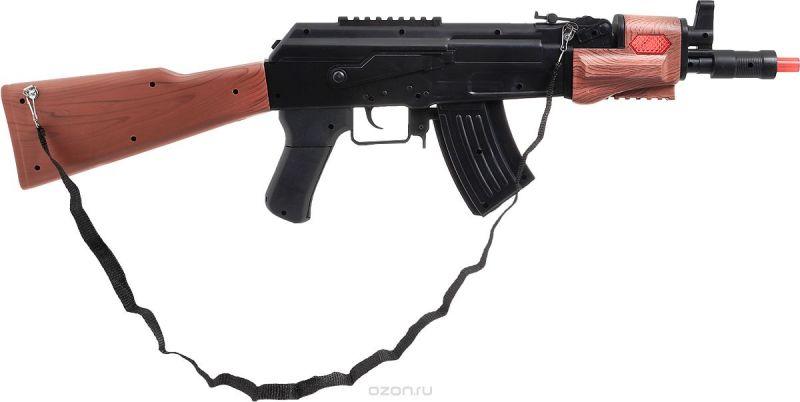 ABtoys Автомат ARS-269