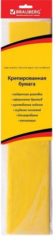 Brauberg Цветная бумага крепированная цвет желтый