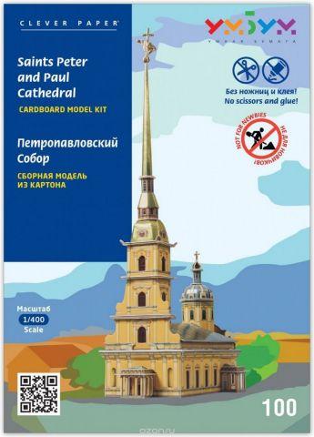 Умная бумага 3D пазл Петропавловский собор
