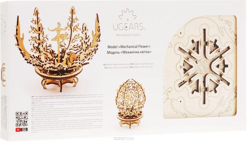 Ugears Деревянная модель Механический цветок