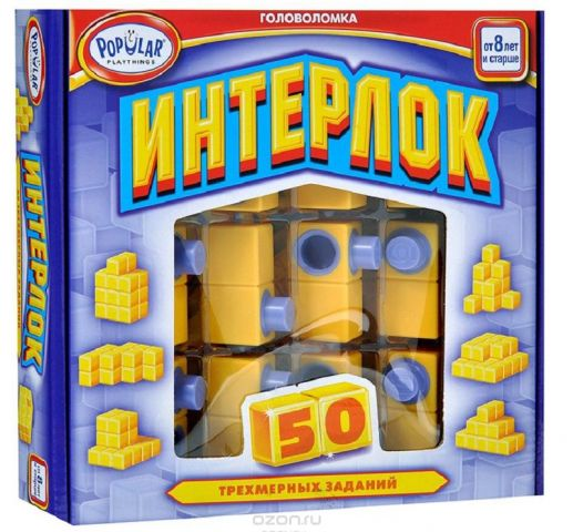 Popular Playthings Головоломка Интерлок