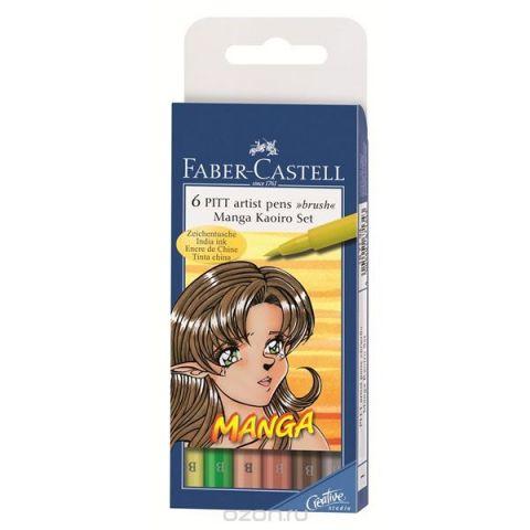 Faber-Castell Капиллярные ручки с кисточкой Manga Kaoiro 6 цветов