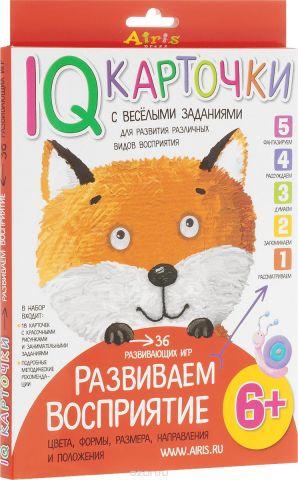 Айрис-пресс Обучающая игра Развиваем восприятие для детей от 6 лет