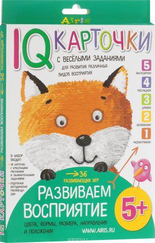 Айрис-пресс Обучающая игра Развиваем восприятие для детей от 5 лет