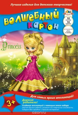 Апплика Цветной картон Принцесса на лугу 10 листов