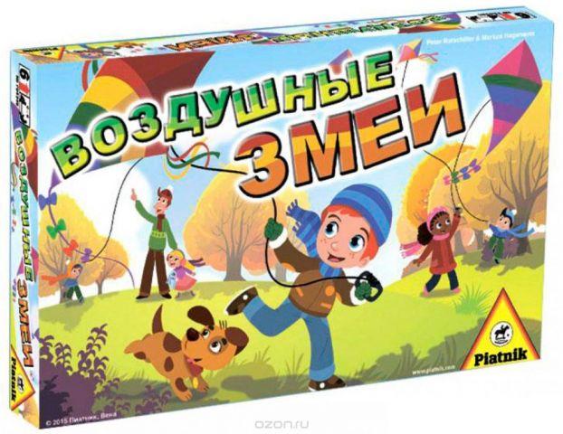 Piatnik Настольная игра Воздушные змеи