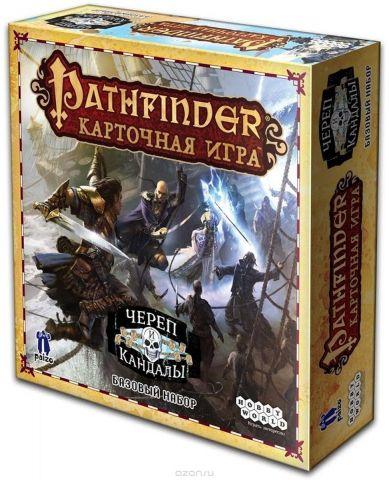Hobby World Настольная игра Pathfinder Череп и Кандалы