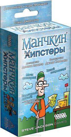 Hobby World Настольная игра Манчкин Хипстеры