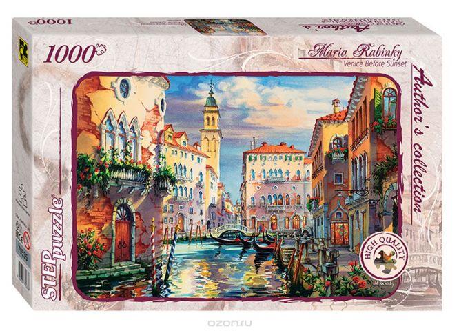 Step Puzzle Пазл Венеция перед закатом
