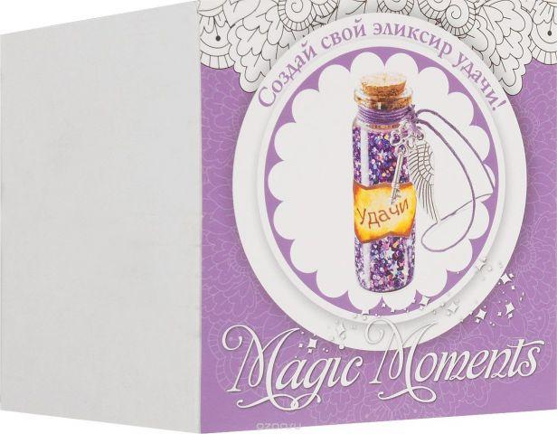 Magic Moments Набор для создания украшений Создай эликсир удачи