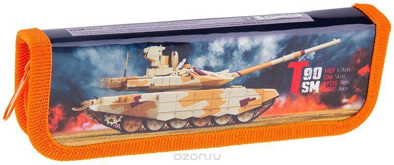ArtSpace Пенал Военная техника цвет оранжевый ПК1_10589