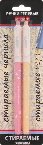 Action! Ручка гелевая стираемая цвет розовый персиковый 2 шт черные чернила