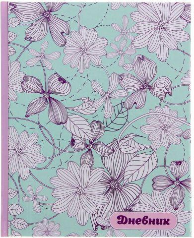 Calligrata Дневник школьный Орнамент для 5-11 классов
