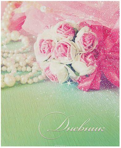 Calligrata Дневник школьный Розы и жемчуг для 1-4 классов