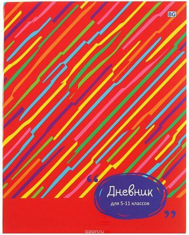 BG Дневник школьный Яркие полосы для 5-11 классов