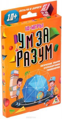Лас Играс Обучающая игра Ум за разум IQ на развитие памяти