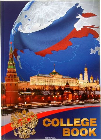 Бриз Тетрадь Россия 160 листов в клетку