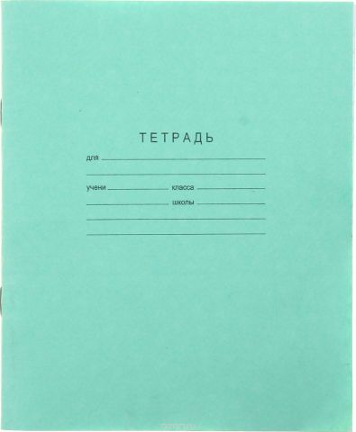 КПК Тетрадь 24 листа в линейку цвет зеленый
