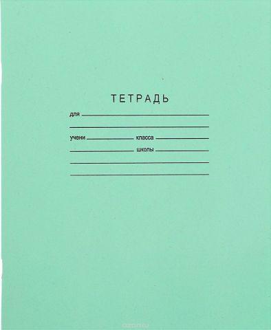 КПК Тетрадь 24 листа в клетку цвет зеленый 1167373