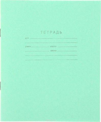 КПК Тетрадь 12 листов в клетку цвет зеленый 1191027