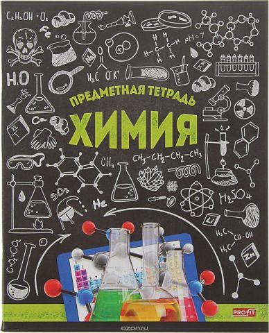 Profit Тетрадь Стильная Химия 48 листов в клетку