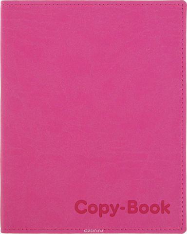 Бриз Тетрадь Vivella 80 листов в клетку цвет розовый