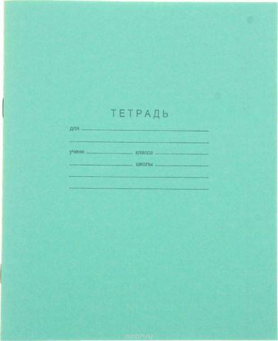 КПК Тетрадь 18 листов в клетку цвет зеленый