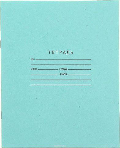 КПК Тетрадь 12 листов в линейку цвет зеленый 689079