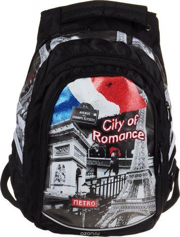 Walker Ранец школьный Fun City of Romance