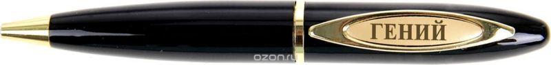 Ручка шариковая Гений Сочетание многих великих дарований цвет чернил синий